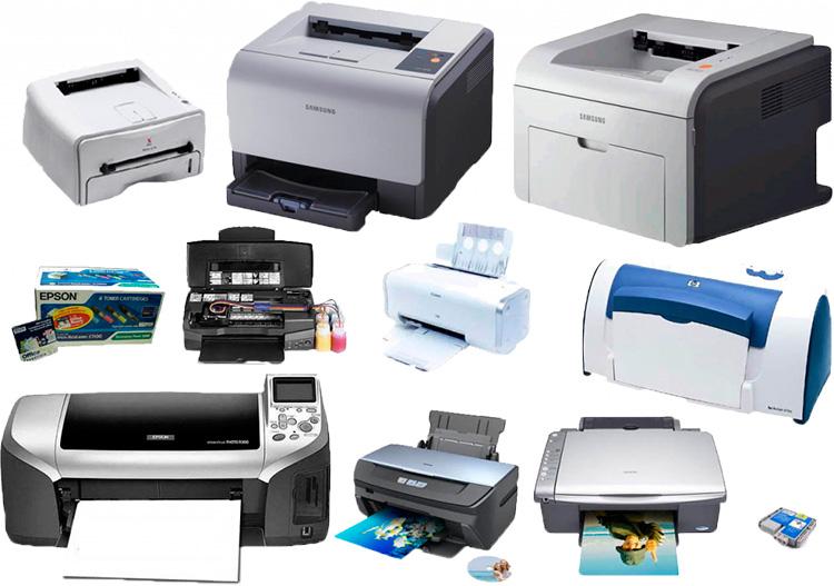 Принтер купить бу