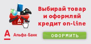 ab_webbanner_310x150_ru
