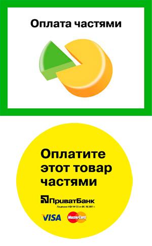 oplata-chast-ru