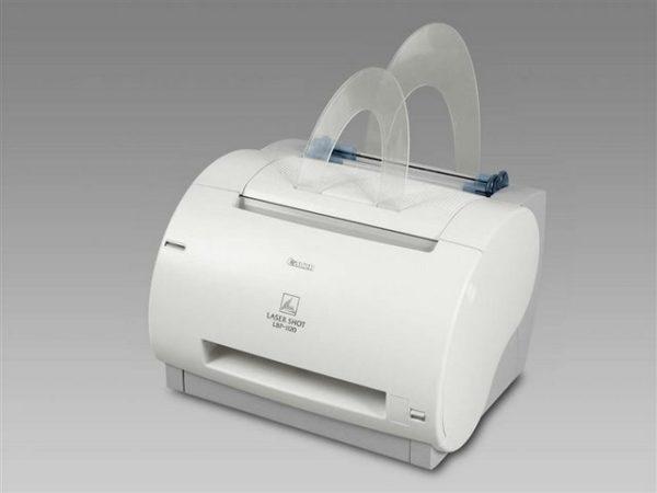 принтер б/у -canon-lbp-1120