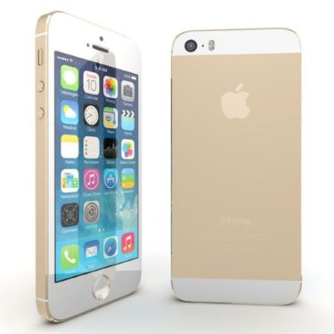 apple-iphone-5s-16gb-gold-2