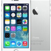 Новый Apple iPhone 5s 16Gb White (Silver)