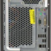 Компьютер бу FujitsuSiemens Esprimo P9900