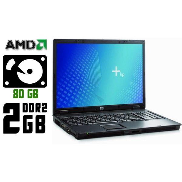 Ноутбук бу HP Compaq nx6325