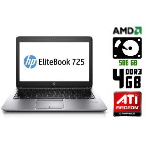 Ноутбук бу UltroBook EliteBook 725 G2