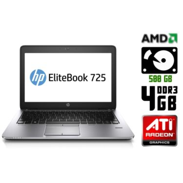 Ноутбук бу UltroBook EliteBook 725 G2