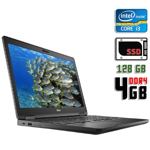 Ноутбук бу Dell Latitude E5580