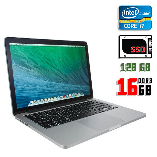 Ноутбук бу Apple MacBook Pro ME867LL