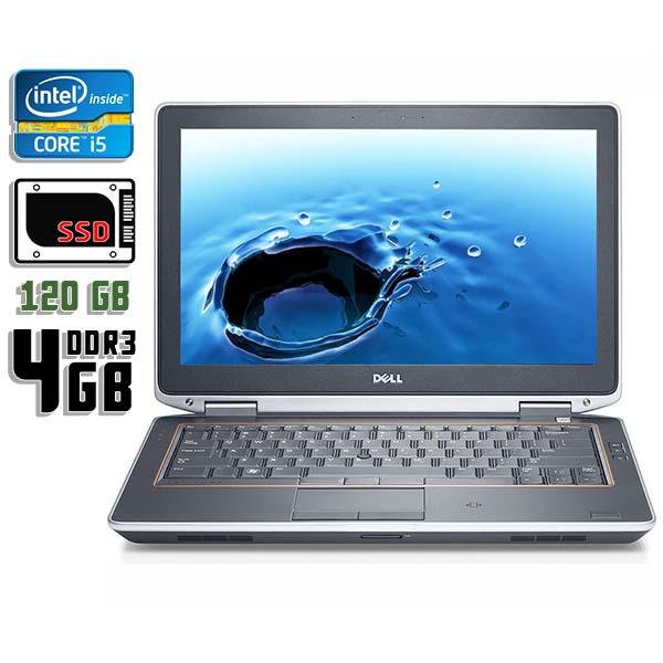 Dell Latitude E6330