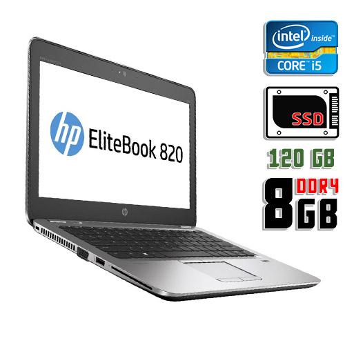 Ноутбук бу HP EliteBook 820 G3
