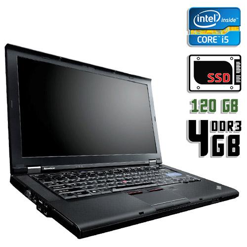 Ноутбук бу Lenovo ThinkPad T410