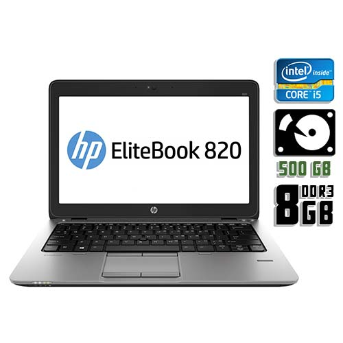 Ноутбук бу Ultrabook HP EliteBook 820 G2