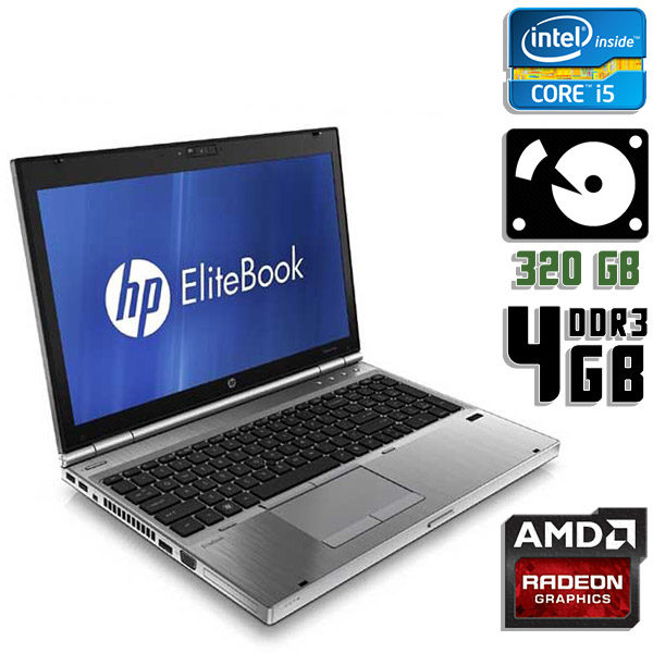 Ноутбук бу EliteBook 8560p