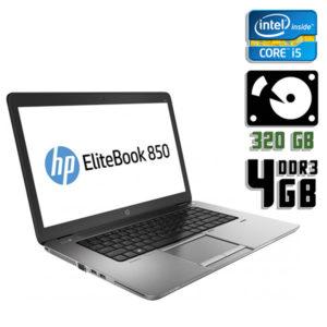 Ноутбук бу HP Elitebook 850 G1