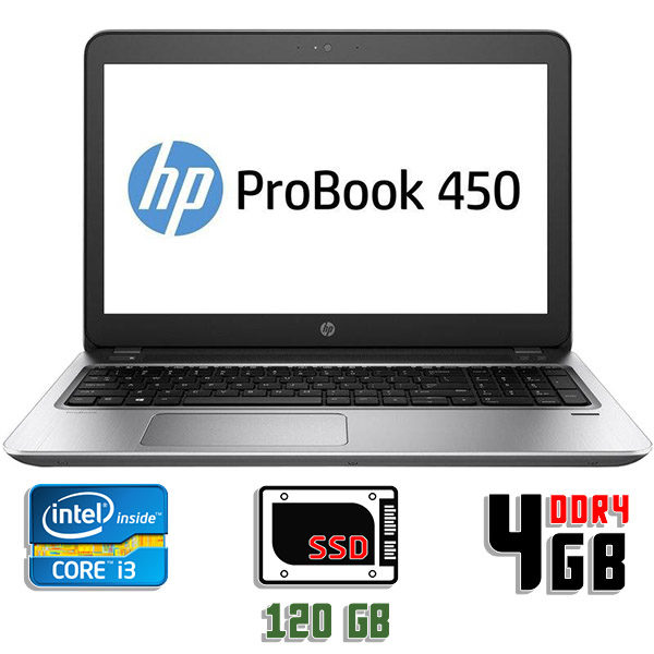 Б/у ноутбук HP Probook 450 G4