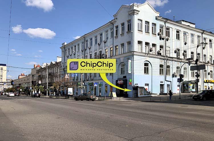 Вход в магазин ChipChip - Киев